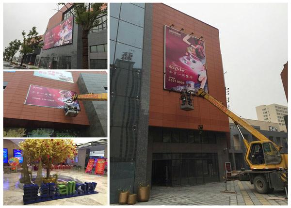 大型CBD商城广告设计